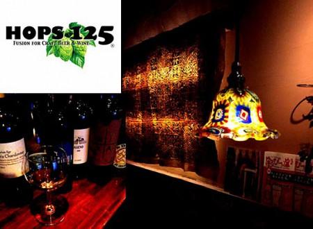 hops125-ud02