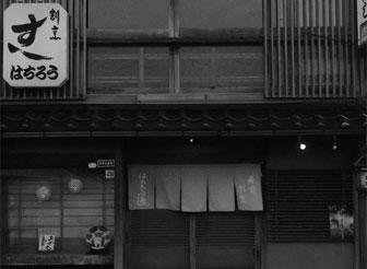 hachirousushi01